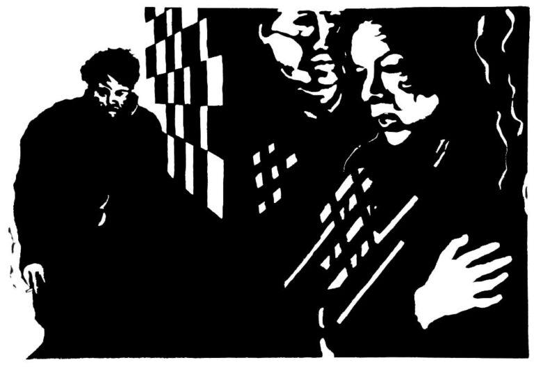 To personer, en mand og en kvinde ses tæt på. De står bag en glasrude, og uden for kommer en yngre mand gående med en cigaret i hånden. Han ser tænksom ud, mens han går langs med murværket. Dette er forskudt i langsgående segmenter, hvilket giver tanker om et tredimmensionelt skakbrædt. Kvinden synes at sige noget og fornemmelsen er, at det handler om den unge mand, og de tre personer.